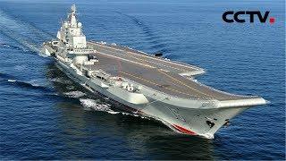 《新中国的第一》 自主研制的第一艘航空母舰下水 | CCTV