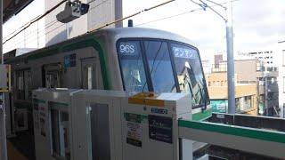 東京メトロ千代田線(北綾瀬支線)05系第5編成 綾瀬行き発車(2020.10.12)