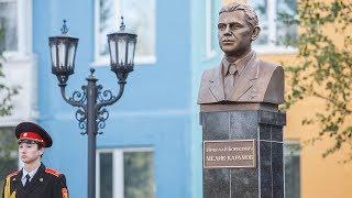 В Покачах открыли бюст легендарного первооткрывателя югорской нефти Николая Мелик-Карамова
