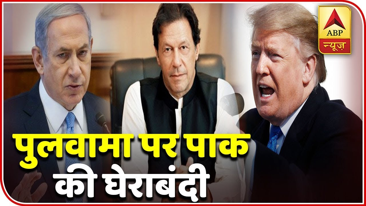 American President Trump Asks Pakistan To Take Action Against Terrorists | ABP News