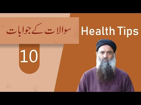Latest Question and Answer Dr Muhammad Sharafat Ali | Lecture 31-05-2019 | Health Tips