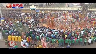 Devotees Preparing For Medaram Jatara | Teenmaar News  Telugu News