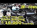 Used Bikes in Cheap Price | Himalyan, Avenger, Royal Enfield | Karol Bagh | Delhi | By BEAST BROS