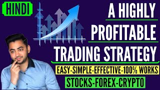 ALWAYS PROFIT TRADING STRATEGY in Hindi | Stock | Forex | Crypto