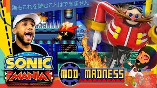 Sonic Mania PC - SUPER EGGMAN MANIA & Lost Valley Stage Mods - Mod Madness