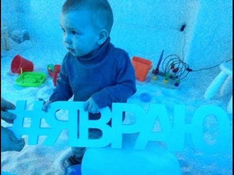 Соляная пещера в СПб для детей и взрослых – цена, адреса