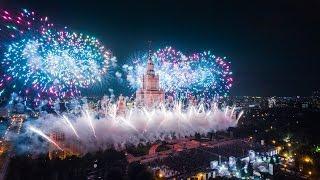 Круг света -  Москва, МГУ - аэросъёмка фестиваля