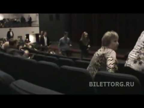 схема зала театр Сатиры,