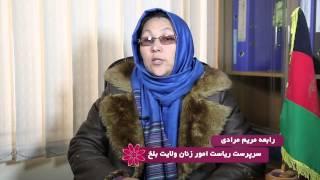 Gzarash Roz Zan ( Zan dar maser Tawseya )