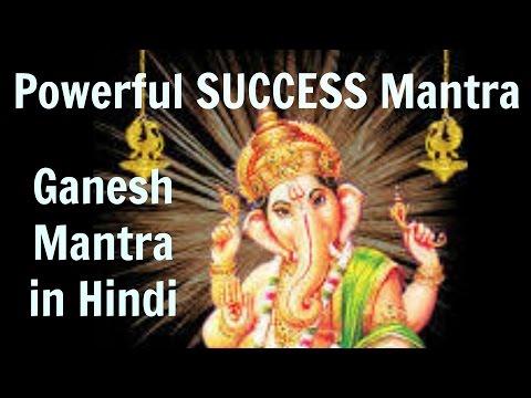 Ganesh Mantra in Hindi, A Powerful SUCCESS Mantra