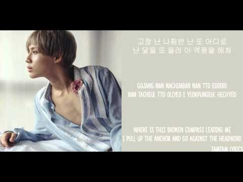 Drip Drop - Taemin Lyrics [Han,Rom,Eng].