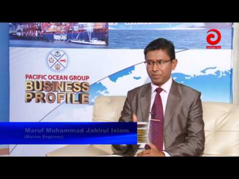 Maritime Bangladesh EP 09 (About present marine sector).