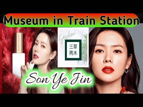 Sederet Artis Korea Sumbang Miliaran Rupiah untuk Wabah Corona, Bagaimana Artis Indonesia? from YouTube · Duration:  1 minutes 39 seconds