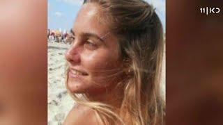 ההקלטות שחושפות: יסמין רז צעקה לעזרה לפני מותה