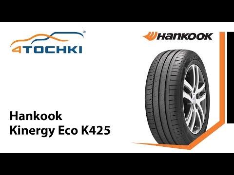 Kinergy Eco K425