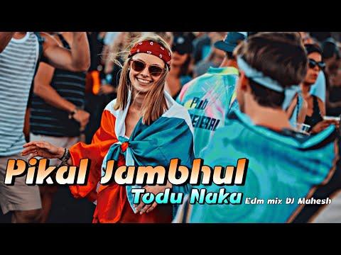 Pikal Jambhul Todu Naka EDM Mix Dj Mahesh Suspence (Remix Marathi Com)