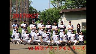 公式戦−横浜市金沢区民大会1部第七節 #清水ヶ丘公園野球場.
