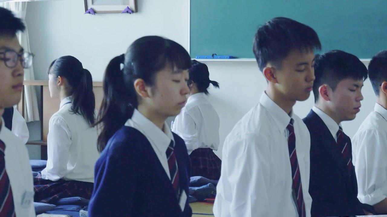清風 高校 偏差 値