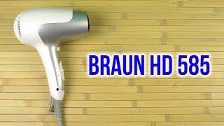 Розпакування BRAUN HD 585