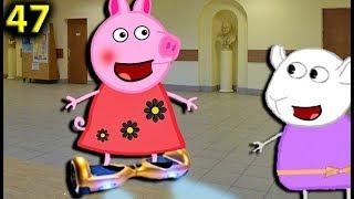 Свинка Пеппа новые серии  Пеппа упала с гироскутера 47 серия