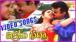 Vikrama Dharma Telugu Full Video Songs Jukebox - Vijayakanth , Rukmini
