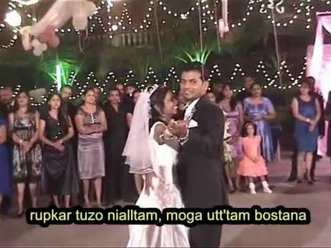 Goan Wedding Dance Of Doris Flossy Konkani Dec 2013 Youtube