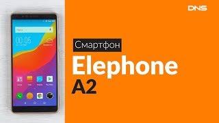 распаковка смартфона Elephone A2 / Unboxing Elephone A2