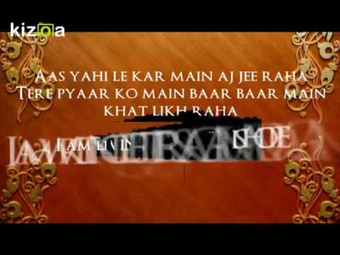 Tere Ishq Mein    Ishq Click Full Lyrics & English Translation