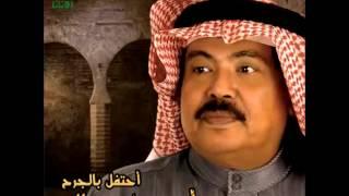 abu bakr salem mughram sababa أبو بكر سالم مغرم صبابه