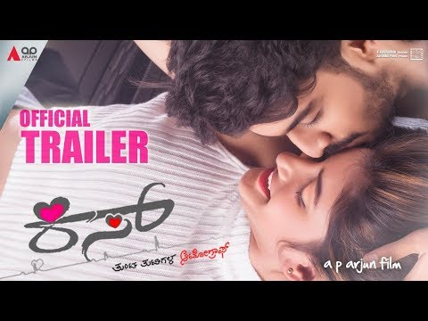 Sree Leela's Kiss 2K Movie Trailer