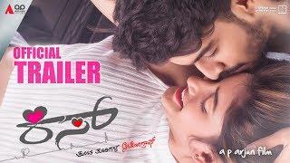 Kiss Official 2K Trailer Viraat Sree Leela A P Arjun V Harikrishna