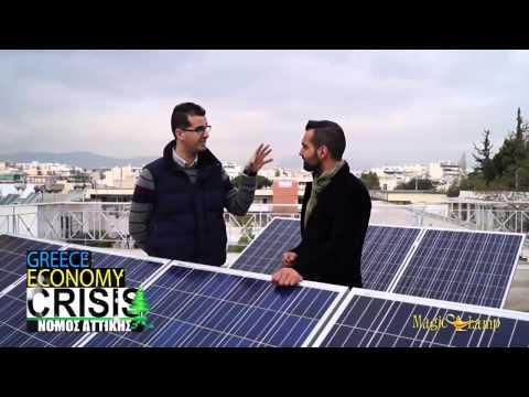 Greece Economy Crisis Αττικής Extra3 27 12 2014   MP Energy