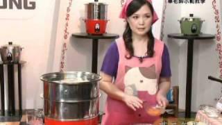 大同電鍋好料理-第4集-三菜一湯 ( 大同不鏽鋼蒸籠 登場 )