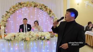 Бадма Эрднигоряев замечательный певец и ведущий для вашего торжества 2