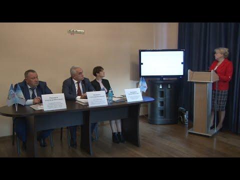 Заседание Курортного совета - привью к видео _RUS_33h1NE