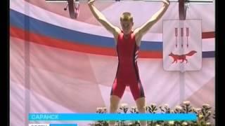 В Саранске стартовал предолимпийский Чемпионат России по тяжёлой атлетике(, 2012-05-30T13:12:48.000Z)