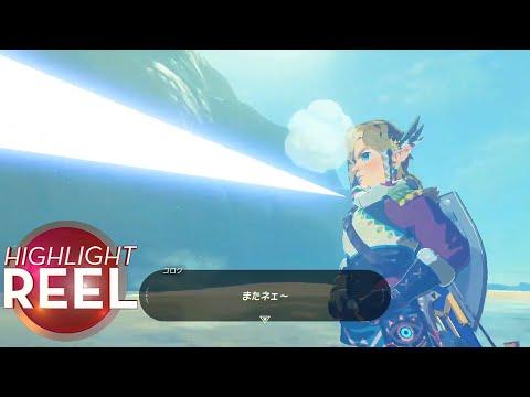 Highlight Reel #362 - Link, Don
