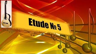 """Этюд № 5."""" Качели """".( ля -мажор ).Классическая гитара.Etüde Nr. 5. """"Swing """". Klassische Gitarre."""