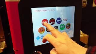 ガストのドリンクバーマシンが進化★★ 新型ドリンクバー~ソフトドリンク Ver.~