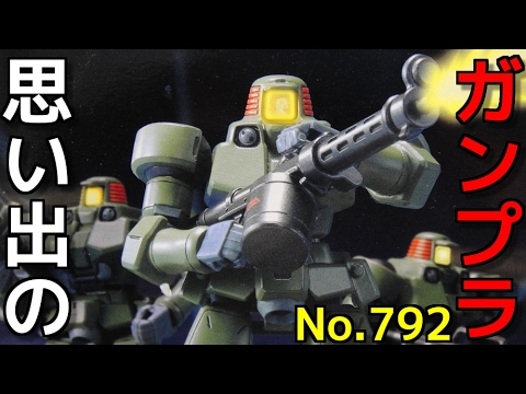 792 1/144 リーオーカスタム   『BANDAI  LIMITED MODEL』