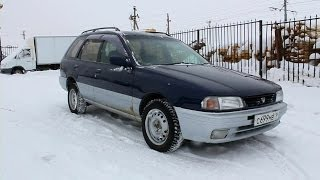 1996 Nissan Wingroad (Y10).  Start Up, Engine, and In Depth Tour.
