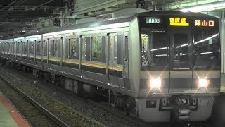 JR西日本207系 夜の尼崎駅18時2分発快速篠山口行き