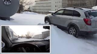 Captiva. Z24SED. Работа ЕСП и трекшена по снегу.