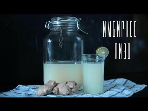 Напиток с имбирем медом и лимоном: рецепты и чем полезен