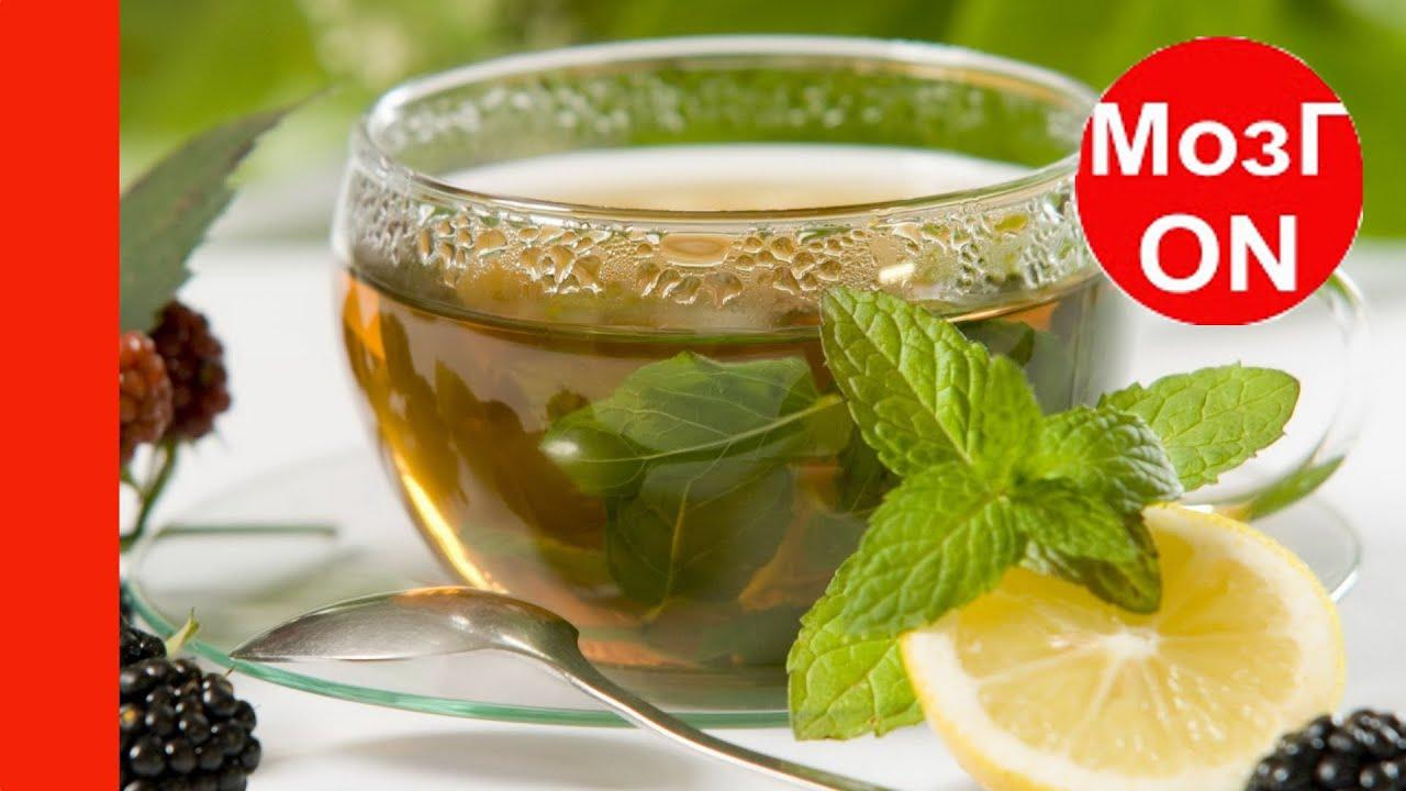 ПОЧЕМУ я Отказался от ЧАЯ и КОФЕ? | чай для похудения купить в беларуси