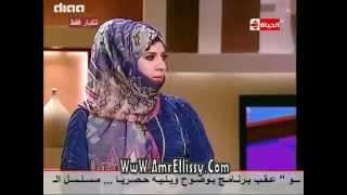 #بوضوح | للكبار فقط | فتح ملف المتحولون جنسياً 14.10.2014 - مع د.عمرو الليثي