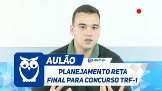 Cursos para Concurso TRF 1: https://www.estrategiaconcursos.com.br/...