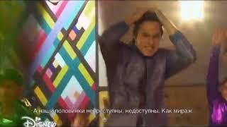 Я - Луна 25 серия. Музыкальный видеоклип Roller Band - Invisible