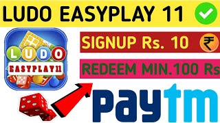 LUDO EASY PLAY 11 NEW LUDO APP LAUNCH 2020|| INSTANT PAYMENT WITHIN 15 MINETS PAYTM