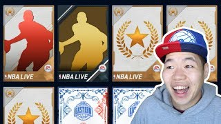 Small Legend Pack Opening on Ballers Journey Ep.16 - Can we Finish Royalty Lebron?